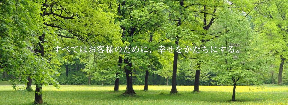 eyecatch_izumiya