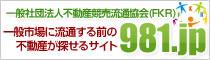banner210x60[1]