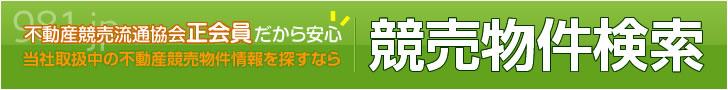 981.jp-bn
