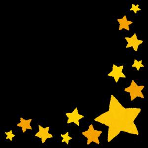 corner09_star1